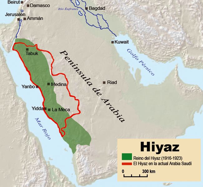 Hejaz Map